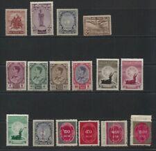 Thailand Small Mh Selection Including Sc #308 Mvvlh - Cv $92