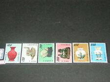 Taiwan stamp(1640-1645)-1970-特063(214)-Antiquities Stamps-Original gum-MNH