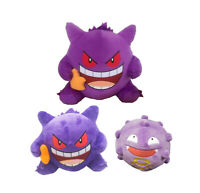 Anime Monster Gengar Koffing Plush Doll Stuffed Purple Toy Cute Kids Xmas Gift