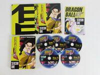 Dragon Ball GT - Season One 5 Disc DVD Set