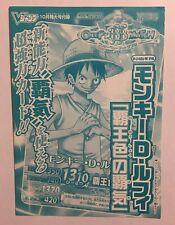 One Piece OnePy Berry Match W Promo PJ-021-W PR