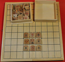 KUMON Shogi set for learning  japanese chess for beginner wooden folding board