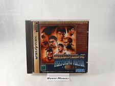 ALL JAPAN PRO-WRESTLING FEATURING VIRTUA FIGHTER SATURN JAP GIAPPONESE GS-9158
