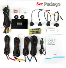 Set DVR Universal Recording Parking Rear View 4 Cam for All Car  360 Degree