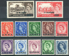 Muscat Oman 1952-55 QEII complete set to 5 Rupees MM