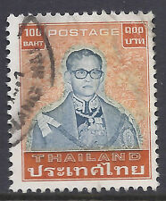 Thailand Stamps  #1093, 100 baht, King Adulyadej Used SCV $6