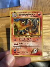 Rare 1998 Japanese Pokemon Gym 2 Blaine's Charizard Holo