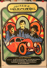 ORIGINAL MOVIE POSTER LATA DWUDZIESTE, LATA TRZYDZIESTE Polish 27x38 1985