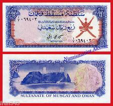 MUSCAT & OMAN  1/4 Rial 1970   Pick 2   SC / UNC