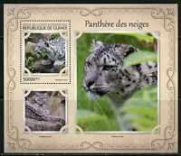 GUINEA 2017 SNOW LEOPARD SOUVENIR  SHEET MINT NH