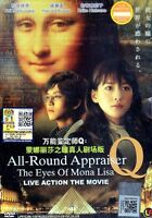 All-Round Appraiser Q: The Eyes of Mona Lisa _ Japanese Movie _English Sub _ DVD