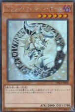 Yu-Gi-Oh Yugioh Dark Magician Girl Ghost DP23-JP000 Holographic Japan