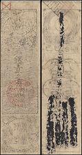 Japan 1 Momme - Silver, 1800s, USED, Hansatsu Aichi Prefecture