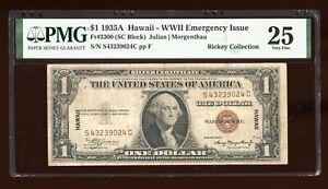 DBR 1935-A $1 Silver Hawaii SC Block Fr. 2300 PMG 25 Serial S43239024C
