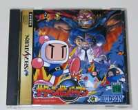 Saturn Bomberman Sega Saturn SS Hudson Action Japan Import ePacket F/S Used