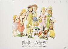 Shuichi Seki Character Design Wonderland Japan Anime Art Book New
