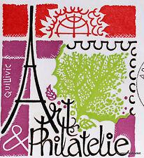 Yt 1836 A   ART ET PHILATELIE  FRANCE  FDC  ENVELOPPE PREMIER JOUR