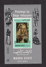 Mahra Aden art painting VF Mint MNH imperf imperforated sheet South Arabia rare