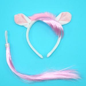 Kids Unicorn Pony Pink Headband & Tail