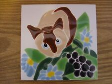 "6"" Brazil Siamese Cat Tile - Those Eyes Grab Your Attention"
