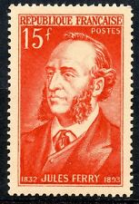 STAMP / TIMBRE FRANCE NEUF N° 880 ** JULES FERRY