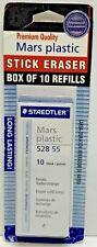 Staedtler Mars Plastic Eraser Refills 528 55  New Sealed 10 Sticks Germany