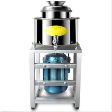 Electric Multifunction Fish Meatball Beater Mincer Meatball Maker 220V ONLY b