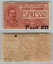 REGNO - 1922 - 60c su 50 soprastampa parziale a cavallo (6f Espressi) - MH