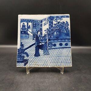 Alte chinesische Porzellan Scheibe mit China Figuren Motiv