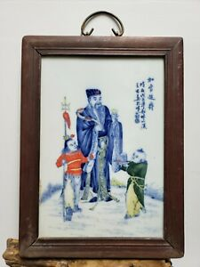 Rare Chinese BLUE&WHITE Porcelain Plaque