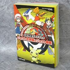 POKEMON Heart Gold Soul Silver Guide w/Sticker Japan Book DS EB82