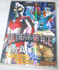 Ultraman Ace Volume 6 Episodes 21-24 Mandarin/Cantonese Audio Malaysian Version