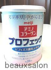 Meiji Amino Collagen Profec 200g powder, 28days (can) , from Japan! 2017-08