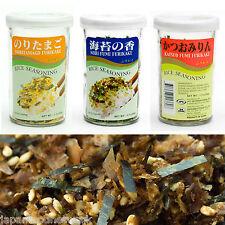Japanese Rice Seasoning Furikake (Nori+Katsuo+Noritamago) 50g x 3 bottle