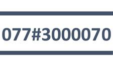#3000070 TESCO SIM CARD GOLD EASY PLATINUM VIP MOBILE PHONE NUMBER 077#3000070