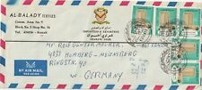 1978 Kuwait oversize cover sent to Homberg Germany