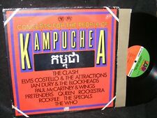 CONCERTS FOR THE PEOPLE OF KAPUCHEA 2 LP ATLANTIC The Clash COSTELLO McCartney