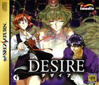 Desire Sega Saturn Import Japan Game ss