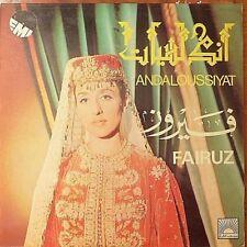 arabic lebanon LP-FAIROUZ FAIRUZ- andaloussiyat 1966 - EMI - made in greece