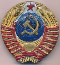 1960s USSR Soviet Russia Rare Postal Box PO Box Door Sign Soviet Coat-of-Arms