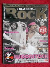 rivista CLASSIC ROCK 021/2014 Syd Barrett Abba Kyuss Extreme Soundgarden  No cd