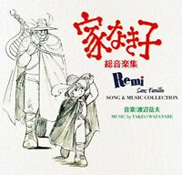Ie Naki Ko Remi Sans famille Song & Music Collection CD from Japan