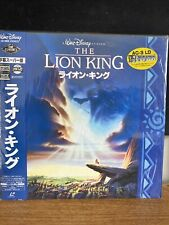 The Lion King Japanese Import With OBI Disney