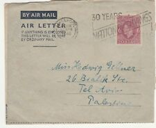 GREAT BRITAIN,1946 AN AIR LETTER, TO PALESTINE NATIONAL SAVINGS CANCELLATION.