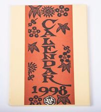 Keisuke Serizawa Calendar 1998 Original and Complete Small Printed Ver. Japan