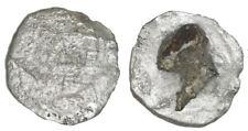 Sao Jose Shipwreck (1622) Mexico City, Mexico Silver Cob 8 Reales w/COA #0002