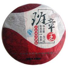 2008 year Yunnan Banzhang King Ripe Puer Tea Cooked Pu Erh Cha 357g