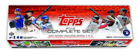 2012 Topps Baseball Complete Your Set Pick 25 Cards From List *Series 1 & 2