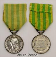 Médaille Commémorative de l'Expédition du Tonkin 1883-1885. France. Argent