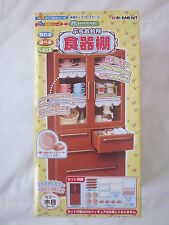 Re-Ment Brown Display Cabinet NRFB for 1:6 scale  miniatures, megahouse size